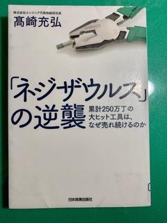 EA984864-A991-4275-A68B-C1F5C31BE67D.jpeg